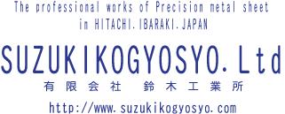 SUZUKIKOGYUSYO. Ltd.