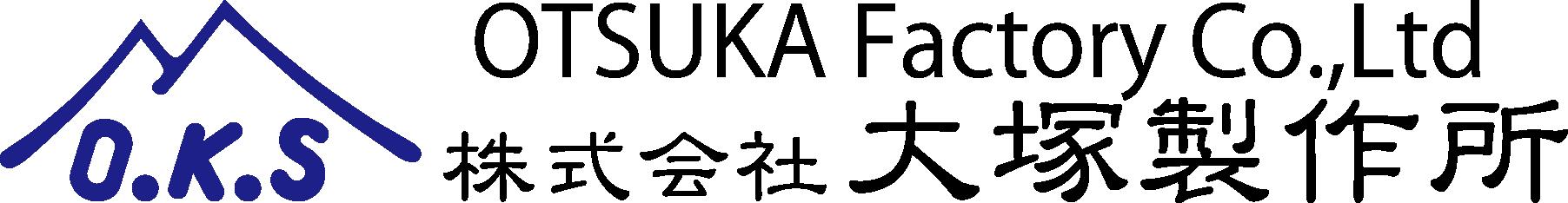 OTSUKA FACTORY CO., LTD.